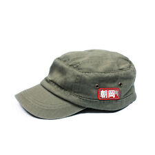 197222130665f Army Cap 100% Cotton Military Hats for Men | eBay