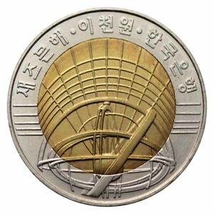 SOUTH KOREA 2000 WON BIMETAL BI-METALLIC KM 88 MILLENNIUM 2000 UNC