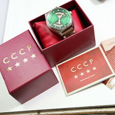 "CCCP ""Shchuka"" Automatic Herrenuhr, Glasboden - fast neuwertiger Zustand  51/56"