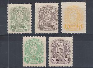 Argentina, Salta Forbin 61/68 mint 1912 Ley de Bosques Fiscals, 5 different F-VF