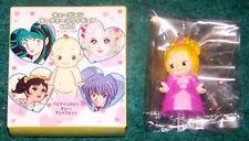 Marie Antoinette Squeeze Kewpie Kewsion Keychain JAPAN ANIME MANGA Versailles