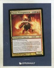 MTG - Dissension: Rakdos the Defiler (Russian) [LV3307]