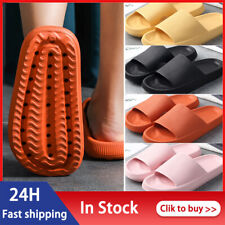 Super Soft Home Slippers -Bathroom Non-slip Thick Soled Shoes For Beach Outdoor