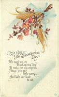 DB Postcard L009 Thanksgiving Embossed 1912 Cancel Corn Oak Leaves Harvest