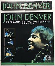 John Denver - Videoke LaserDisc Japan 1996 - Very Good Condition