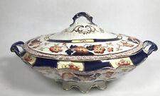 More details for antique victorian imari oriental design tureen serving dish