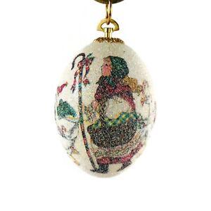 VTG Gump's Goose Egg Music Box Ornament With Christmas Bo Peep Tending Geese