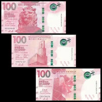 Hong Kong Set 3 PCS, 100 Dollars, 2018(2020), P-New, HSBC & SBC & BOC, Opera UNC