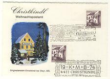 ÖSTERREICH - Weihnachtspostamt CHRISTKINDL 1973 - KLAPPKARTE mit 5 STEMPELN