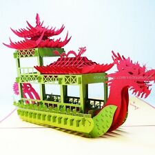 3D Dragon Boat Pop up Card, Kirigami Popup Card, High Quality Pop up Cards!