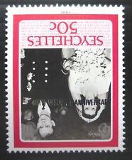 More details for seychelles 1987 ruby wedding 50c inverted/opt error sg674a u/m sale nc1834