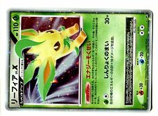 POKEMON JAPANESE HOLO N° PHYLLALI LEAFEON LV.X 1ed (2007) 110 HP DP4