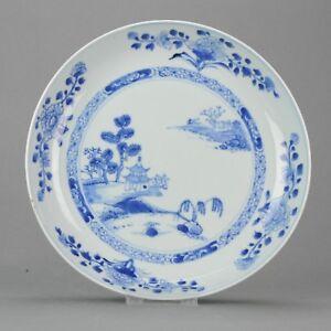 Large Chinese 18C Period Landscape Porcelain Deep Plate Village Qing[:zh...