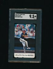 New listing 1993 NTT Phone Cards Ichiro Suzuki SGC 9.5 mint+ pop 1 rookie rc 90s