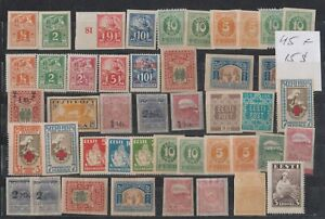 Estonia  EESTI SELECTION OF 45 STAMPS MLH