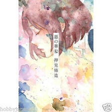 NEW Aku no Hana Vol.7 Japan Comic Manga oshimi shuuzou
