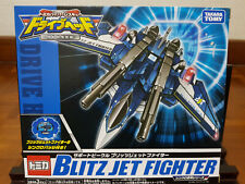 New Takara Tomy Hyper Rescue Drive Head Support Vehicle Blitz Jet Model