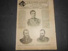 1893 ALESSANDRO I° RE DI SERBIA EXPO CHICAGO FEDERICO SEISMIT DODA CORSE MILANO