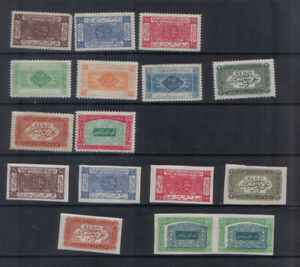 Nejd 1925 values unoverprinted perf and imperf mint - much unmounted