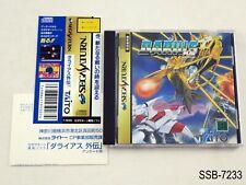 Darius Gaiden Sega Saturn Japanese Import SS JP Japan US Seller B