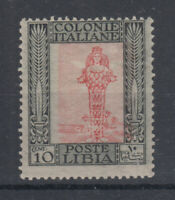 LIBIA 1921 PITTORICA 10 CENTESIMI VARIETA' CENTRO SPOSTATO N.24g G.I MNH**