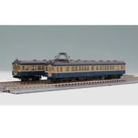 Kato 10-1316 Electric Train Type KUMOHA 51-200 KUHA 47-100 Iida Line 2 Cars Set