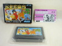 YOKAI CLUB Famicom NEAR MINT Nintendo Japan Boxed Game fc