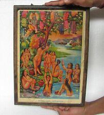 Vintage Old Collectible God Krishna, Gopi Vastraharan Print Frame