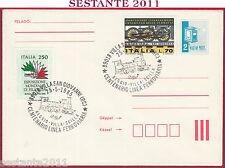 ITALIA FDC MAGYAR POST LINEA FERROVIARIA REGGIO V. S. GIOVANNI SCILLA 1985 T471