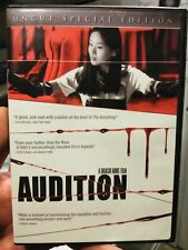 Audition (DVD, 2005)