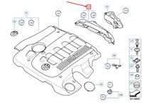 BMW 5 E60 Moteur Acoustique Housse 11147807242 7807242 Neuf Original