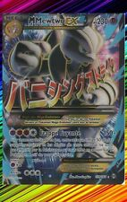 M Mewtwo EX Full Art-XY8:Impulsion Turbo-159/162 - Carte Pokemon Neuve Française
