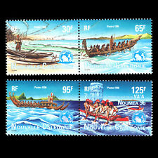 New Caledonia 1996 - World Pirogue Championships, Noumea - Sc 736a/d MNH