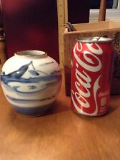 VINTAGE Japanese Japan Blue White Porcelain VASE Artist Signed With Wood Box