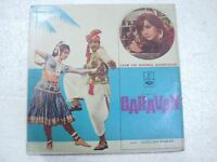 CARAVAN R D BURMAN 1971 LP RECORD BOLLYWOOD india ost psych funk moog VG+