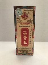 YuLin Jin Gu Wang External Analgesic 2.0 fl.oz (60ml) 1 packs