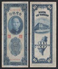 Taiwan - 10 Yuan  1949   Pick 1954(2)  BC = F