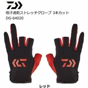 DAIWA Fishing Glove DG-64020 Red Sweat Perspiration Fast-dry Stretch Three cut