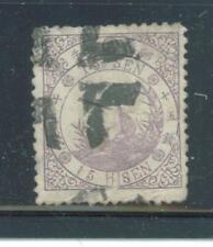 Japan 1875, #47, 15 sen wagtail, syllabic 1
