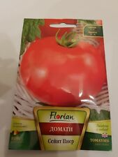 Saint Pierre pink/red  beef Tomato BULGARIAN 150 SEEDS - 200g fruit cold weather