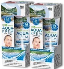 2x Fitocosmetic Aqua Cream MOISTURIZING WATER THERMAL Kamchatka algae aloe silk