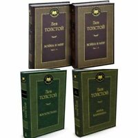 4 Books Leo Tolstoy/ Лев Толстой 4 книги Война и мир Анна Каренина Воскресение