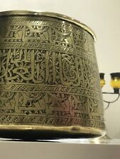 Large Antique Islamic Middle Eastern Arabic Damascus Brass Bowl