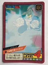 Dragon ball Z Super battle Power Level 19 (1996)