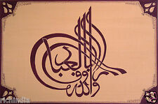 Calligraphy Painting Muslim Handmade Artist Online Art Gallery Holy Decor Islam