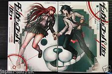 JAPAN Novel LOT: Danganronpa/Zero vol.1~2 Complete Set