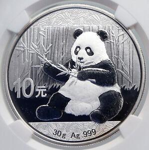 2017 CHINA PANDA Branch TEMPLE of HEAVEN Silver 10 Yuan Chinese Coin NGC i89283