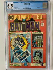 Batman #260 CGC 6.5 Joker Appearance 100 Page Giant - Off White