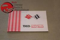 1969 69 Chevy Chevrolet Vette Corvette Owners Owner's Manual