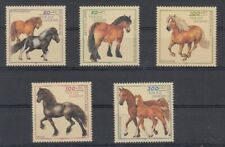 Germany 1920 - 24 Horses (MNH)